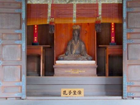 AshikagaGakko14