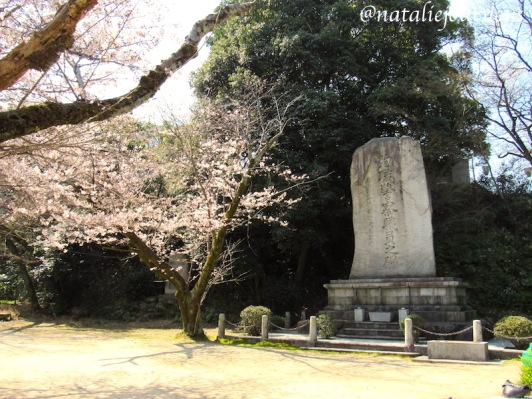 Hijiyama5